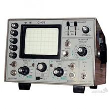 С1-77 осциллограф универсальный